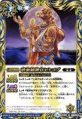 砂海賊神官ヒトコブ[BS_BS48-071R]【BS48収録】