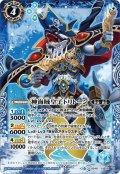 神海賊皇子トリトーン[BS_BS48-X06]