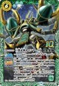 巨蟹武神キャンサードX[BS_BS49-10thX02]【BS49収録】
