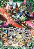 殻神騎士ナイト・オブ・グラディウス[BS_BS49-X03]【BS49収録】