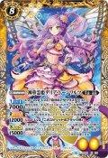 神華霊姫ダリア・ムーンワルツ[BS_BS49-X05]【BS49収録】