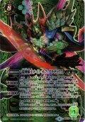 【SECRET】殻神騎士ナイト・オブ・グラディウス[BS_BS49-X03]【BS49収録】