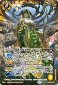 豊穣の女王神テスモポロス[BS_BS52-X05]【BS52収録】