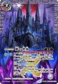 紫の世界/紫の悪魔神[BS53-TX02]【BS53収録】