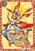 絶対なる幻龍神アマテラス・ドラゴン[BS55-XX01]【BS55収録】