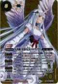 【SECRET】五英雄 星霊の乙女メルティアナ[BS55-X07]【BS55収録】