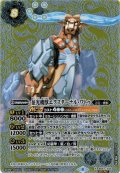 【SECRET】征光機獣エクスターナル・ワトゥ[BS57-X05]