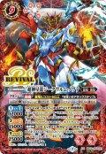 【SECRET】超神星龍ジークヴルム・ノヴァ[BS_BS43-RVXX01]【BSC36収録】