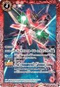 ユニコーンガンダム[デストロイモード ビーム・ガトリングガン装備][BS_CB13-013M]【CB13収録】