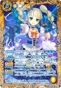 [ナイトメアカプリコーンコーデ]藤堂ユリカ[BS_CB14-014M]【CB14収録】