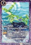 黄蘗蟹[BS_CB17-012C]【CB17収録】