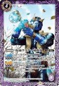 仮面ライダー威吹鬼[BS_CB17-018C]【CB17収録】