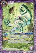 緑大猿[BS_CB17-026C]【CB17収録】