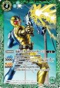 仮面ライダーW ルナトリガー [2][BS_CB17-037C]【CB17収録】