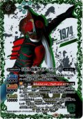 【K50thSPレア】50th 仮面ライダーアマゾン[BS_CB19-007]【CB19収録】