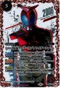 【K50thSPレア】50th 仮面ライダーカブト ライダーフォーム[BS_CB19-037R]【CB19収録】