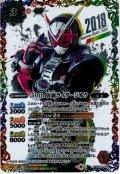 【K50thSPレア】50th 仮面ライダージオウ[BS_CB19-074R]【CB19収録】