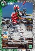 【K50thレア】50th 仮面ライダーX[BS_CB19-006]【CB19収録】