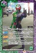 【K50thレア】50th 仮面ライダーW サイクロンジョーカー[BS_CB19-047R]【CB19収録】
