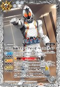 【K50thレア】50th 仮面ライダーフォーゼ ベースステイツ[BS_CB19-051R]【CB19収録】