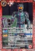 【K50thレア】50th 仮面ライダーチェイサー[BS_CB19-061C]【CB19収録】