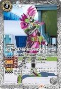 【K50thレア】50th 仮面ライダーエグゼイド アクションゲーマー レベル2[BS_CB19-065R]【CB19収録】