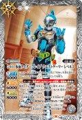 【K50thレア】50th 仮面ライダーブレイブ クエストゲーマー レベル2[BS_CB19-066C]【CB19収録】