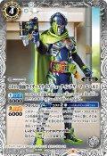 【K50thレア】50th 仮面ライダースナイプ シューティングゲーマー レベル2[BS_CB19-067C]【CB19収録】