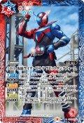 【K50thレア】50th 仮面ライダービルド ラビットタンクフォーム[BS_CB19-070R]【CB19収録】