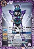 【K50thレア】50th 仮面ライダーローグ[BS_CB19-073C]【CB19収録】