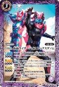 【K50thレア】50th 仮面ライダーバイス レックスゲノム[BS_CB19-085R]【CB19収録】