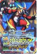 太陽龍ジーク・アポロドラゴンX[SD43-X01]【サーガブレイヴプレミアム神話BOX】