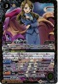 光石織姫[BS_SD50-CP02CP]