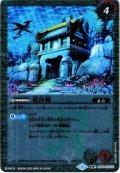 海皇龍シーマ・クリークII/竜宮城[BS_SD56-003TR]【SD56収録】