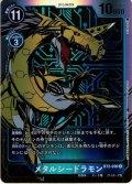 【パラレル】メタルシードラモン[DC_BT2-030R]