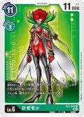 ロゼモン[DC_EX1-042U]
