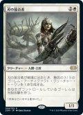 【JPN】刃の接合者/Blade Splicer[MTG_2XM_009R]