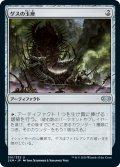 【JPN】★Foil★ゲスの玉座/Throne of Geth[MTG_2XM_301U]