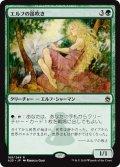 【JPN】エルフの笛吹き/Elvish Piper[MTG_A25_168R]