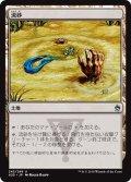 【JPN】流砂/Quicksand[MTG_A25_245U]