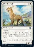 【JPN】ブリンク・ドッグ/Blink Dog[MTG_AFR_003U]