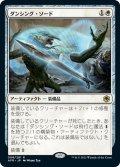 【JPN】ダンシング・ソード/Dancing Sword[MTG_AFR_008R]