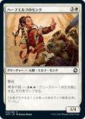 【JPN】ハーフエルフのモンク/Half-Elf Monk[MTG_AFR_019C]