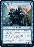 【JPN】ギルドのシーフ/Guild Thief[MTG_AFR_061U]
