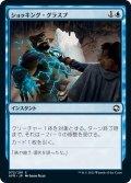 【JPN】ショッキング・グラスプ/Shocking Grasp[MTG_AFR_072C]