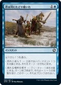 【JPN】君は川にたどり着いた/You Come to a River[MTG_AFR_083C]