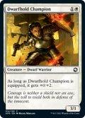 【ENG】ドワーフホールドの勇者/Dwarfhold Champion[MTG_AFR_014C]