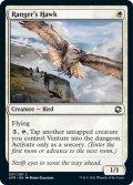 【ENG】レンジャーの鷹/Ranger's Hawk[MTG_AFR_037C]