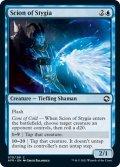【ENG】ステュギアの末裔/Scion of Stygia[MTG_AFR_070C]