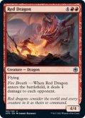 【ENG】レッド・ドラゴン/Red Dragon[MTG_AFR_160U]